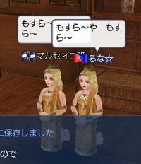 b0072412_656495.jpg