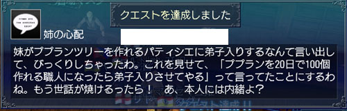 b0072412_7404258.jpg