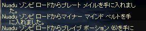 f0027317_136178.jpg