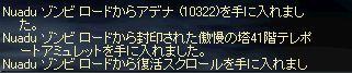 f0027317_1425191.jpg