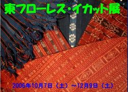 a0054926_18571581.jpg