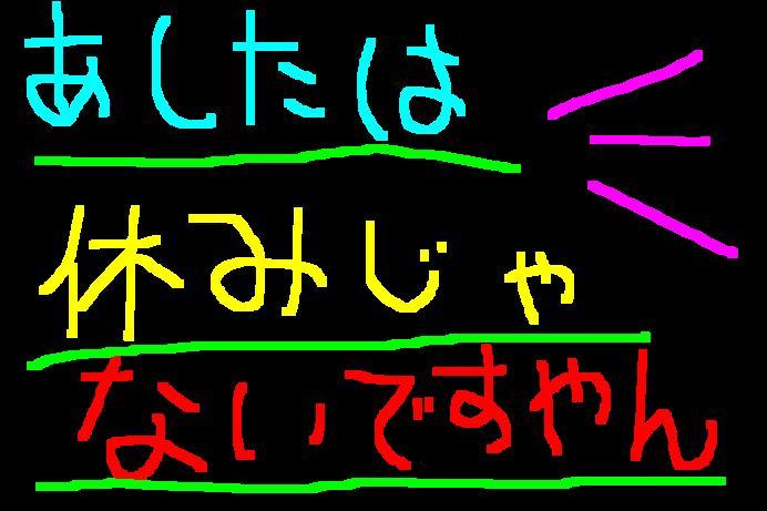 f0056935_212013100.jpg