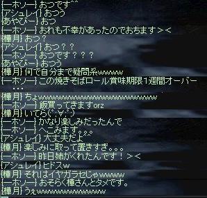b0036436_12191735.jpg