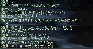 b0036436_12373978.jpg
