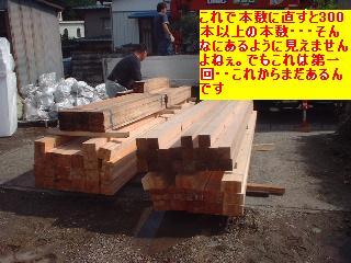 f0031037_20462570.jpg