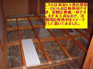 f0031037_20471260.jpg
