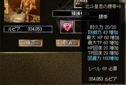 b0103839_9175419.jpg