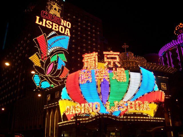 香港~マカオ(3)_d0066442_20313497.jpg