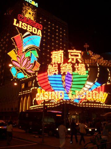 香港~マカオ(3)_d0066442_20315141.jpg