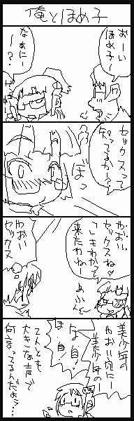 c0017150_0202497.jpg