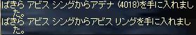 f0043259_24512.jpg