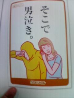 b0053867_20125646.jpg
