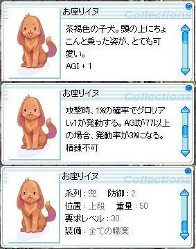 e0070468_1591951.jpg