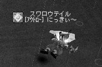 c0091172_19321998.jpg