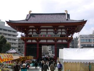 四天王寺  since593_e0096277_1837955.jpg