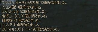 f0078881_0592143.jpg