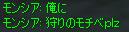 c0017886_13434481.jpg