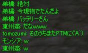 c0017886_13583636.jpg