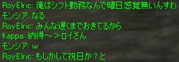 c0017886_14155363.jpg