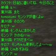 c0017886_1418817.jpg