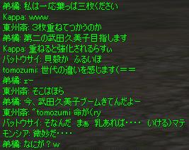 c0017886_1425780.jpg