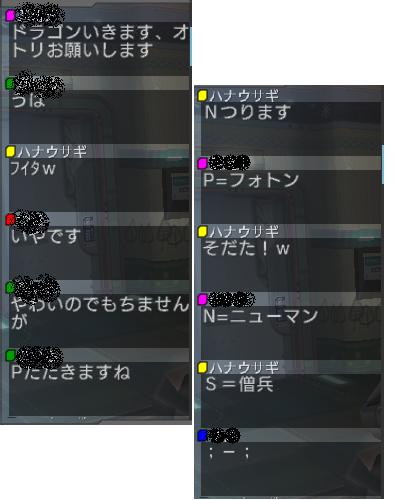 b0052588_22342578.jpg