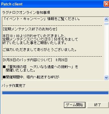 d0079588_17381175.jpg