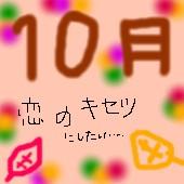 f0013791_1375022.jpg