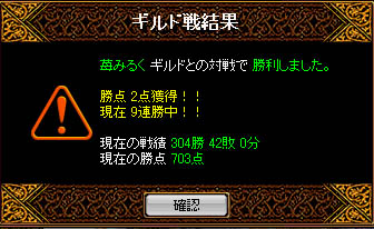 a0047406_721485.jpg
