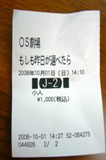 e0050006_061326.jpg