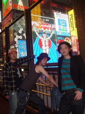 大阪やで~!!_c0015010_0363060.jpg
