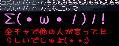 f0072010_033292.jpg
