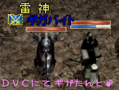 f0072010_051580.jpg