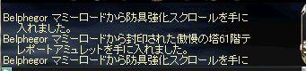 f0027317_0345295.jpg