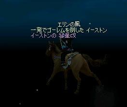 f0048418_14585032.jpg