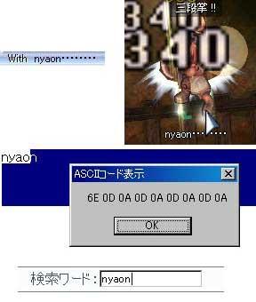 d0079026_2034345.jpg
