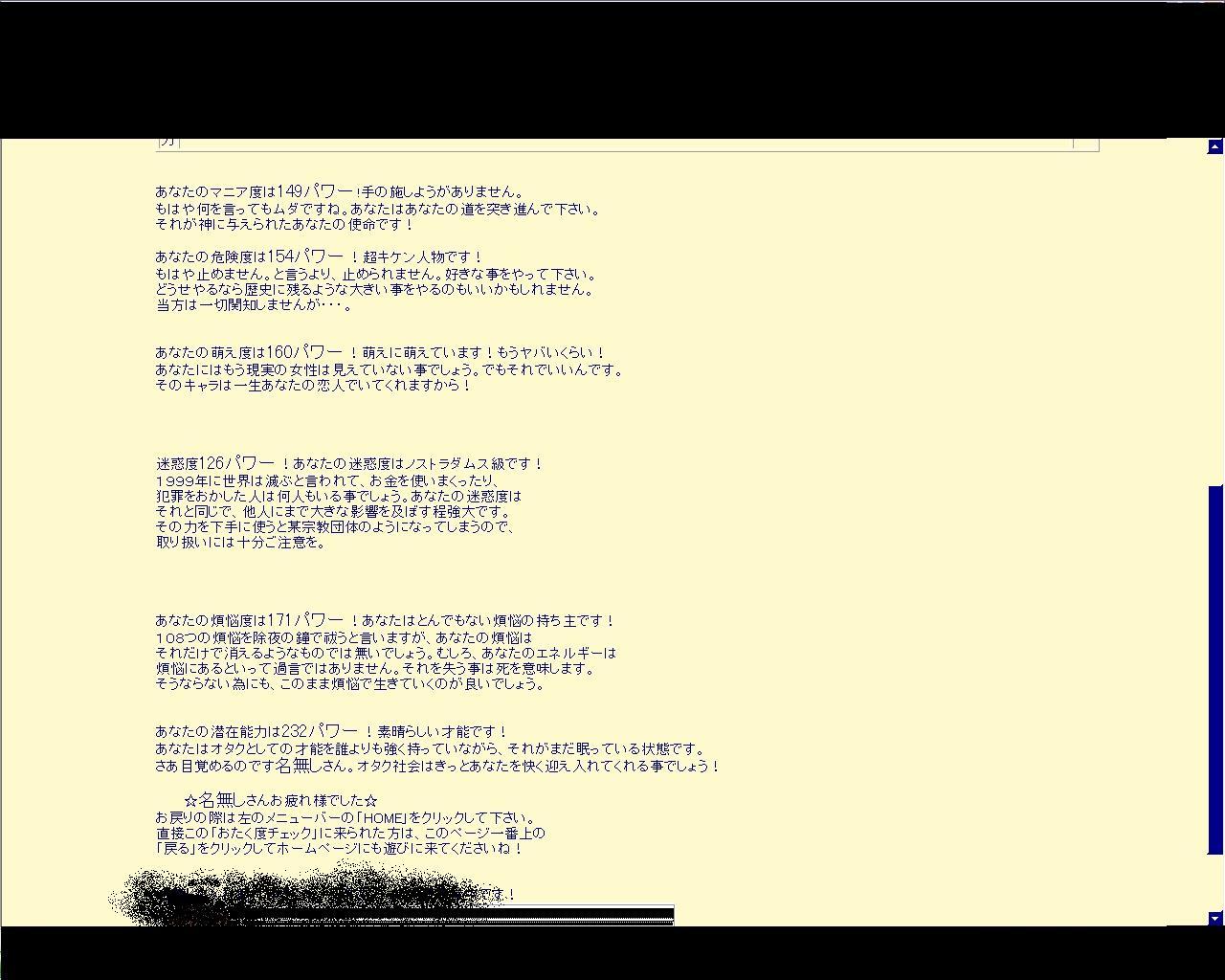 f0026329_2234457.jpg