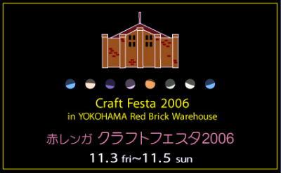 イベントのお知らせ_a0092234_1136370.jpg