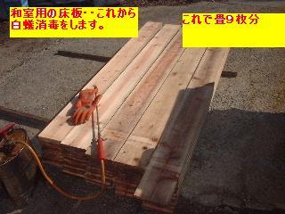 f0031037_20223199.jpg