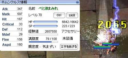d0072446_11564398.jpg
