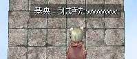 d0072446_1203799.jpg