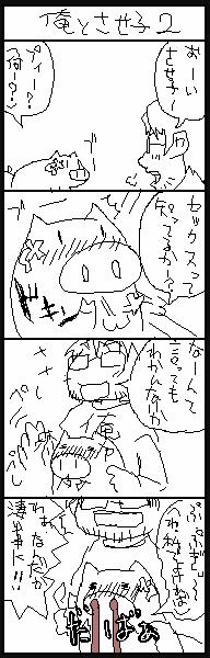 c0017150_073334.jpg