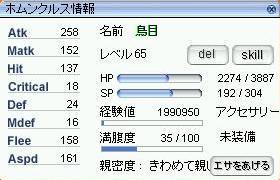 e0066552_20504679.jpg