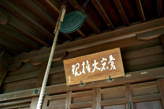 円 珠 院 (えんじゅいん)_b0093754_025578.jpg