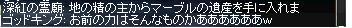 b0099260_11573366.jpg