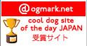 2006年秋季日本犬保存会北九州支部展_b0057675_10483149.jpg