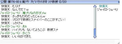 e0013679_0451385.jpg