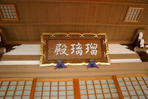 <第62番 昆陽寺こやでら>_a0045381_1917216.jpg