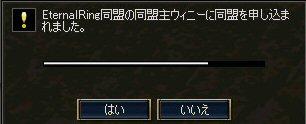 c0056384_16591721.jpg