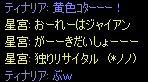 c0056384_16593181.jpg